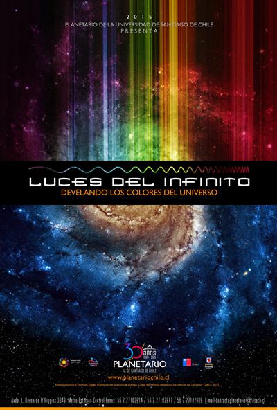 afiche_luces_del_infinito